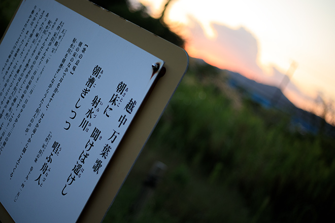 20170930_010.jpg