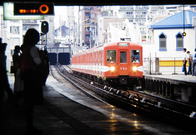 marunouchi1981_001.jpg