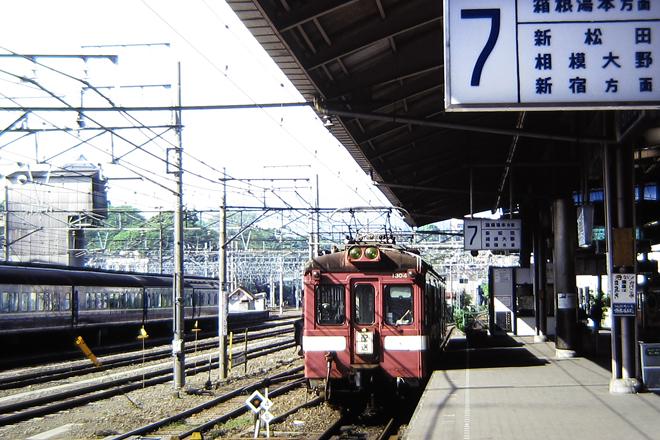 20130224_001.jpg